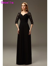 2017 Classic Black Modest Long A-line Half Sleeves Lace Chiffon Mother of The Bride Evening Dresses Gowns With Sleeves Fromal(China)