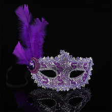 New High Quality girl woman Venetian Mask Masquerade Carnival Masked Ball Fancy Dress Costume hot Selling(China)