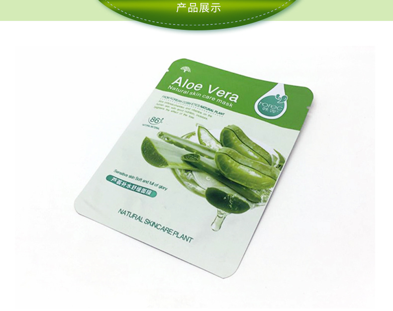 Blueberry Aloe Olive Honey Pomegranate Cucumber Plant Face Mask Moisturizer oil control Blackhead remover Mask facial Skin Care 35