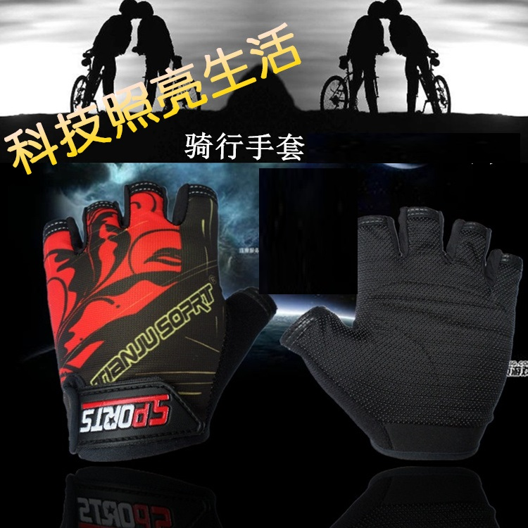 Special offer shipping riding bicycle gloves gloves Summer Half Finger roller mountain bike riding equipment of men and women<br>