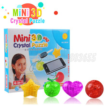 Mini 3D crystal stereo jigsaw puzzle toy mobile phone chain apple / football / love / star(China)