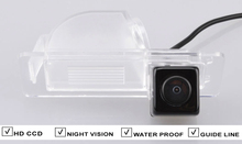 Car Reverse Rear View Camera For Skoda Rapid 2013-2015 Rear View Camera Parking Line Night Vision Water Proof 170