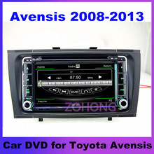 Avensis DVD With Car DVD Player GPS Radio For Toyota Avensis 2009 2008 2010 2011 Russian With Free Car GPS Map