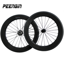 20'' carbon bicycle wheels 20 inch cheap bmx bicycles folding rim 406 wheelset V Brake ceramic bearings Best sell Canadian shop