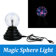 Firecore USB Magic Sphere Glass Plasma Ball Sphere Novelty Lighting Holiday Party Lamp Night Light(China)