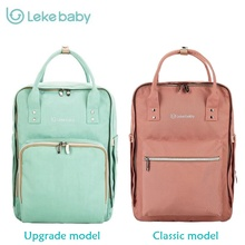 Lekebaby New Baby Bag for Mom Travel Backpack Large Diaper Bag Organizer Diapers Nappy Bags Maternity Bags Mother Baby Handbag