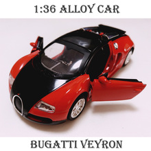 New Collectible Series Bugatti Veyron Model Car 1:36 Alloy Diecast Mini Model Cars Electronic Car With Light & Sound NT Boy Gift(China)