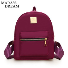 Buy Mara's Dream Women Zipper Backpack Female Solid Color Fashion Nylon Waterproof School Bags Teenagers Girls Computer Packsack for $4.74 in AliExpress store