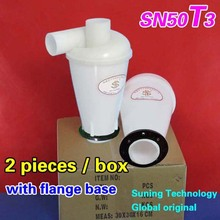 Cyclone SN50T3 (Third generation turbocharged Cyclone----with flange base) 2 pieces(China)