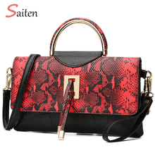 New2017 Women PU Leather Shoulder Bag Flap Bags Ladies Sac A Main Summer Handbags High Quality Factory Direct Valentine Tote Bag