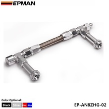 EPMAN High Quality AN8 -8AN Dual Feed Fuel Line 236mm -8AN Dominator Dual Feed Carb Fuel Line Kit EP-AN8ZHG-02