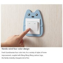1Pc New Cute Cartoon Luminous Light Switch Outlet Wall Sticker Cover Children Room Decor