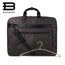 BAGSMART Lightweight Black Nylon Business Dress Garment Bag With Handle Clamp Waterproof Suit Bag Men'S Suit Travel Bag(China)