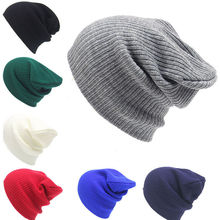 Solid stretchy Winter women knit cap hedging head boy girl hat Beanie men Knit Cap Hip-Hop Warm adult Wool Hat casquette 28*19CM
