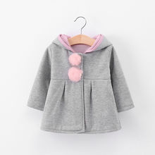 Girl hooded jacket 2017 spring and autumn new Middle and small children Cotton rabbit ears children's clothing Korean version