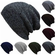 Autumn Winter Men Slouch Skull Oversize Long Beanie Women Baggy Cap Crochet Knit Ski Hat