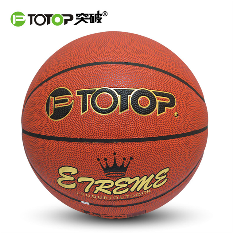 PTOTOP PU Leather Basketball Official Size 7 Indoor Outdoor Men Women Wear-resistant Basketball Ball Equipment sports hot sale(China (Mainland))