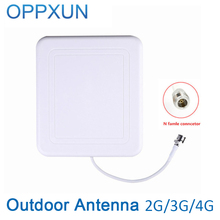 4G 3G outdoor antenna LTE external antenna GSM Panel antenna 8dBi GSM directional antenna N-female for mobile signal booster(China)