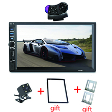 KONNWEI 2 Din General 7'' inch LCD Touch Screen Car Radio Player Bluetooth Car Audio Support Rear View Camera+ steering wheel(China)