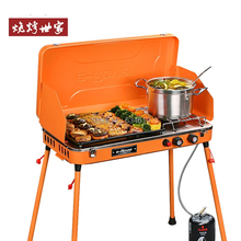 2015 New hot outdoor gas portable grill first class quality camping folding bbq barbecue grill gas type