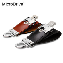 Wholesale High Quality Leather Tiger Button Key Chain USB Flash drives 64GB Pen Drive 32GB USB Flash Drive 16GB Memory Stick(China)