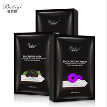 brand BABIQI Chrysanthemum snail blackberry Whitening Hydrating Moisturizing Facial Mask for face care,Anti aging Oil Face mask