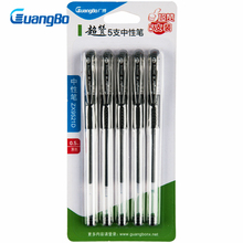 GuangBo Office Pen 5Pcs/Set Gel Pens 0.5MM School Stationeries Handwriting Tool Glitter Pens Nice Sets Of Papelaria Supplies(China)