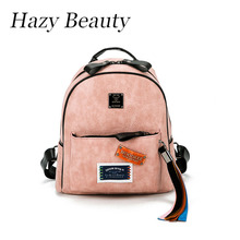 Hazy beauty New stamp hot design women rainbow fringe backpack super chic lady hand bags good quality girls school bags DH648