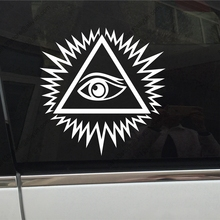 Eye of Providence All-seeing eye of God Car Decal Sticker Vinyl Mason symbol Die cut no background pick color and size