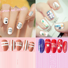 1PCS Cartoon Child Nail Sticker Smile Simple Style Nail Posted Nail Art Decals Form Fringe DIY Styling Beauty Tools(China)