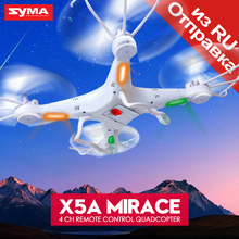Original Syma X5A Drone 2.4G 4CH RC Helicopter Quadcopter with No Camera, Aircraft Dron for Novice Ship from Russia(China)