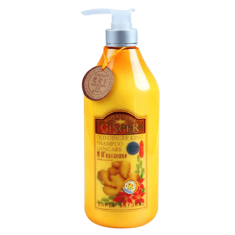 1 Bottle 1000ml Old Ginger Juice Shampoo Deep Cleansing Itching, Prevent Hair Loss, Repair Damaged Hair Treatment BQ02<br>