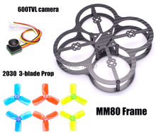 Tiny MM80 80mm Carbon Fiber Super Light Frame+ 600TVL 170 degree super small camera for  PIKO BLX Micro Flight Controller
