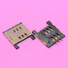 SIM Holder Slot Reader for Blackberry 9800 9810 for Moto MT810 XT701 XT800 FOR Meizu M9 SIM card holder module(China)
