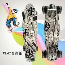 New Original 22Inch completed Mini Skate board With News paper pattern for Skaters to Enjoy the skateboarding Mini rocket board