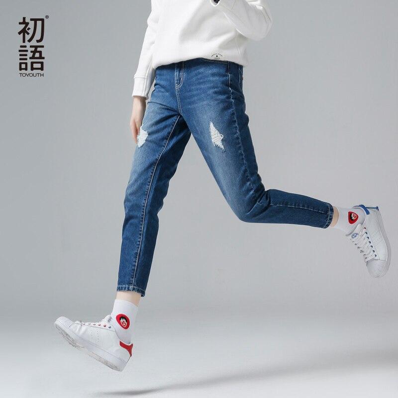 Toyouth Women Jeans 2017 Winter New Arrival Slim Ankle-Length Jeans Pants All-Match Pencil Pants JeansÎäåæäà è àêñåññóàðû<br><br>