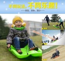 Outdoor Grass skiing children special thick board With brake Snowboards Sandboarding board Sled sledge