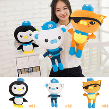 50CM 1PCS Action & Toy Figures Octonauts Super Captain Barnacles Stuffed Plush Toys Cute Dolls