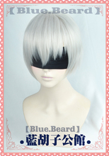 NieR:Automata 9S YoRHa No. 9 Model S Men Short Silver Bobo Cosplay Full Wig