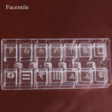 Plastic mold Transparent Mahjong Mould To Make Candy Gift Chocolate Brown Sugar Ice Gift Kitchen Accessories 54007
