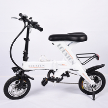 12inch electric folding bicycle mini Front and rear disc brakes folding bike Light electric bike intelligent electric bicycle