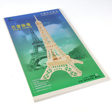 Famous Buildings 3D Eiffel Tower Model Stereoscopic 3D Puzzle DIY Puzzle Educational Toys for Kids(China)