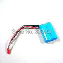 MJX T- series RC helicopter model spare parts accessories T10 T11 Body Battery 7.4V 1100 mAh(China)