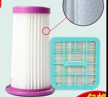 motor Filter &Hepa filter kit  For Philips FC8276 FC8274 FC8270 FC8272 FC8279 replacement Aspirateur accessory parts