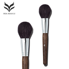 HUAMIANLI new makeup tools high-grade fiber looking brush brush oblique head Concealer brush solid wood handle for beauty tool(China)