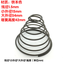 Hot sale steel conical compression springs manufacturer