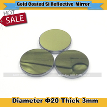 3Pcs/Lot  CO2 Laser Reflecting Len  Si Diameter 20 mm  Thickness 3mm with Gold Coating for Laser Engraver Cutting Machine