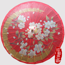 Ancient Chinese Handmade Colorful Red Bottom Cherry Flowers Oiled Paper Umbrella Cosplay Parasol Umbrella