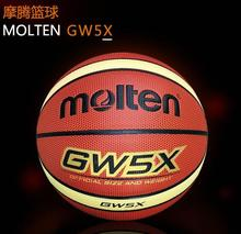 Wholesale Molten Brand GW5 Basketball Ball PU Leather A+++ Quality Basketball Official Size 5&Weight Basketball Free Needle&Net(China)