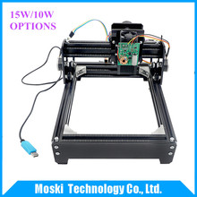 AS-5 laser options,15W laser/10W laser,metal engraving, 15000MW diy laser marking machine, wood router USB connection(China)
